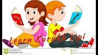 Learn Kurukh Lipi (Oraon) and PDF download