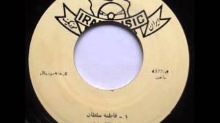 LITTLES 4x8 jadeed (iranian psychedelic)