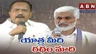 YCP Game Plan Behind Motkupalli Narasimhulu's Yatra in AP | ABN Telugu