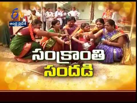 Sankranti Sobha Seems Everywhere Around Andhra Pradesh
