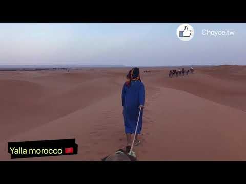 Sahara desert luxury tent 魔力之旅奢華帳篷開箱 Yalla morocco