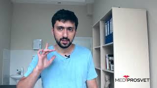 Питание при печеночной энцефалопатии - цинк -  Iherb