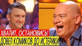 Белорус отжигает на Рассмеши Комика Песня про Киркорова порвала зал ДО СЛЕЗ