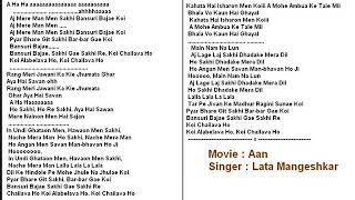 Aj Mere Man Men Sakhi ( Aan ) Free karaoke with lyrics by Hawwa -