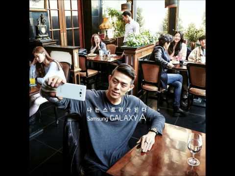 빈지노(Beenzino) - Galaxy (삼성 갤럭시A  광고 음악)