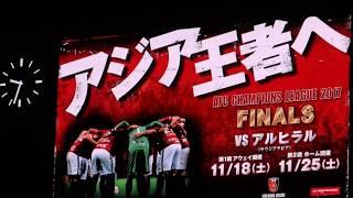 20171018 埼玉スタジアム 19:30 KICK OFF 44357人 1-0.
