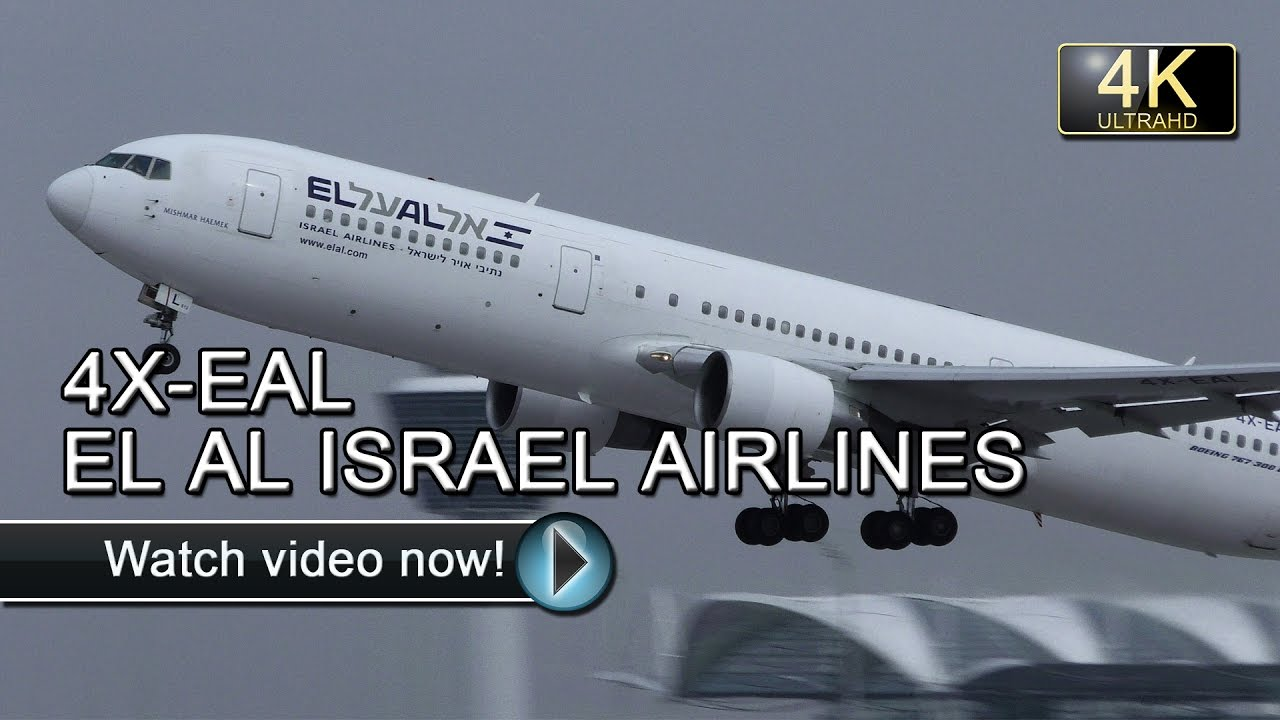 XEAL Boeing EL AL ISRAEL AIRLINES MUNICH TEL - Flights to israel from lax