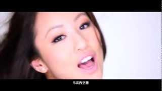 鄭融 - Kiss Kiss Kiss 官方完整版MV