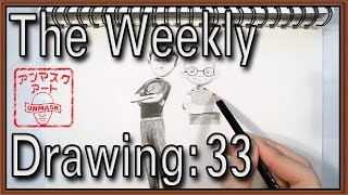 Weekly Drawing 33: Drawing Lewis & Wilbur // Meet the Robinsons //