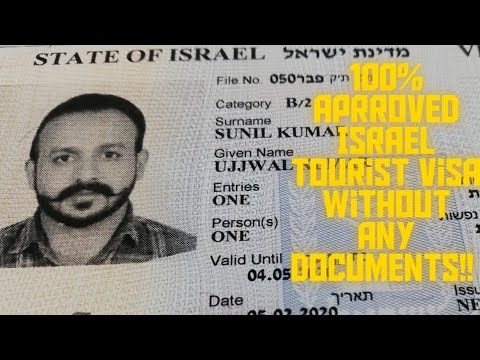 Israel Tourist Visa Without Any Documents!!