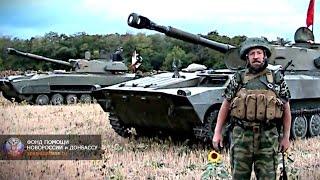 Пиксель, Хороший и команда САУ 2 отблагодарили за помощь артиллерийскими залпами по укропам(, 2014-09-20T08:47:17.000Z)
