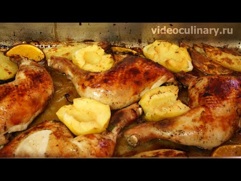 Куриные окорочка с апельсином - Рецепт Бабушки Эммы