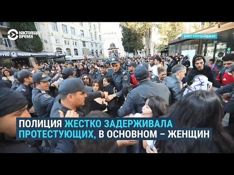 Полиция в Баку