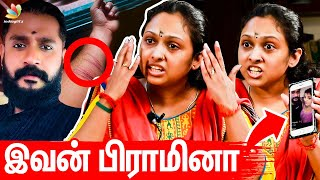 Mahalakshmi என் இன்னும் வெளில வரல? | Actress Jayashree Shocking Interview | Eshwar, VJ Mahalakshmi
