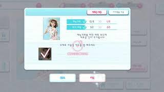 [무과금] 아이즈원 리멤버즈 한여름 화이트 미야와키 사쿠라+1 재능개화/Iz*One Remember Z Summer White Miyawaki Sakura Upgrade