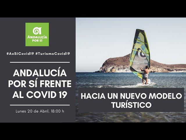 El Futuro del Sector Turístico Andaluz