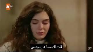 مسلسل زهرة الثالوث الحلقة 38 كاملة مترجمة للعربية full hd