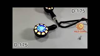 LAMPU SEN PROJIE XCASE D 175 SEIN MODEL PROJIE MOGE UNIVERSAL ORIGINAL
