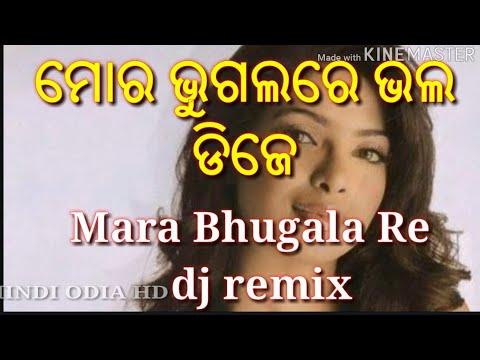 Mara bhugala re bhala hauthila odia DJ...