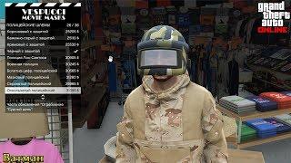 видео Купить шлем защитный для мотоцикла