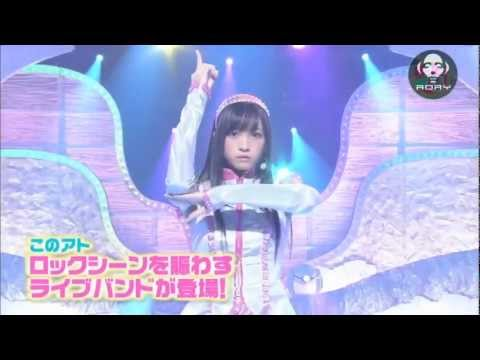 fun japanese girl singer and abnormal commercials