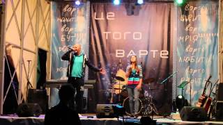 """Моя мрія"" м.Олевськ 2013 Славко Святинчук"