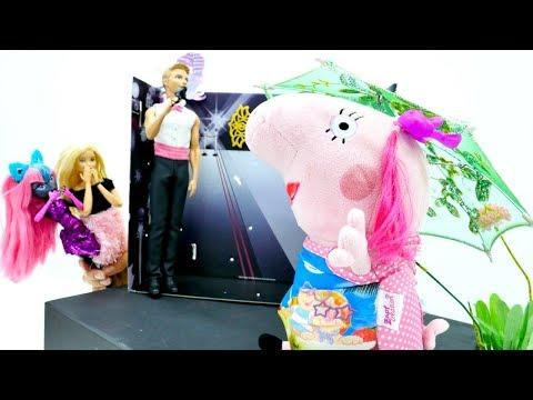 Peppa Wutz auf Deutsch💄 👗Der Schönheitswettbewerb 🐷Peppa Pig 🐷 Puppen Video für Kinder