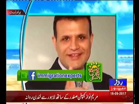 Mr Rizwan Ul Haque Appeared at Roze News & Discussed Australia, Canada & New Zealand Immigration