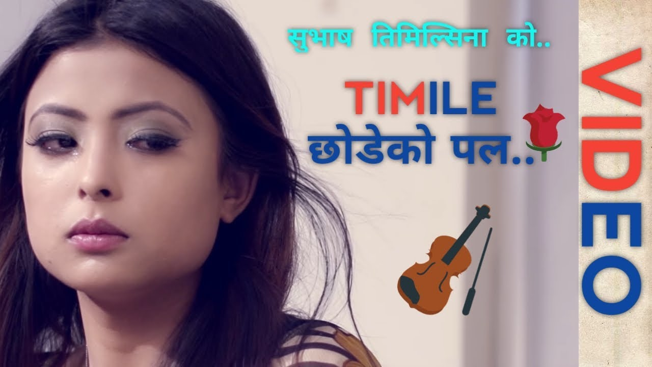 new nepali superhit song Timile chhodeko pal ...by subash timsina
