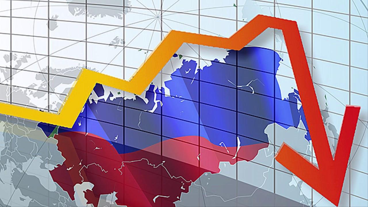 Картинки по запросу Банковский кризис в рф