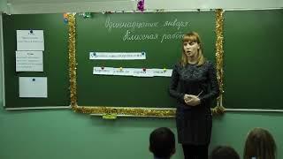 Русский язык. 3 класс. Приставка и предлог.