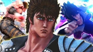 TRYING TO MEME ON EVERYBODY  WITH KENSHIRO! Jump Force Online Matches