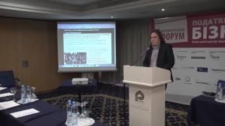 Налог на прибыль в Украине. Выступление Алексея Шматко