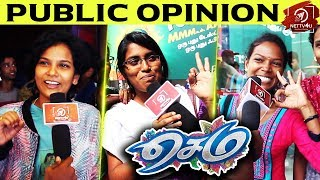 Sema Movie Public Review   Expectations Vs Reality   G.V. Prakash Kumar, Arthana Binu