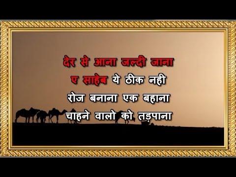 Download Der Se Aana Jhankar Song 3Gp Mp4 Mp3 M4A Webm ...