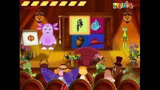 Лунтик: Летний театр. Подготовка к школе для детей. Учим буквы. Обучающая игра
