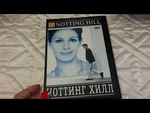 """Киномания"": моя коллекция DVD (2 раунд)"