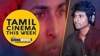 REMO Sivakarthikeyan's female voice | Tamil Cinema This Week