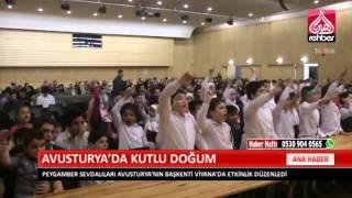 KUTLU DOĞUM PROĞRAMIMIZ (2016) REHBER TV ANA HABER BÜLTENİNDE