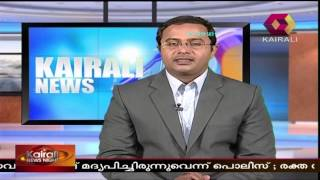 News at 10:30pm 26/08/15