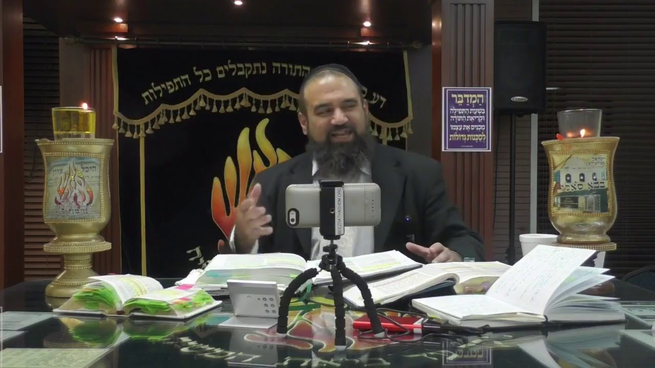 MUSSAR Pirkei Avot 141 To Whom Are Torah Secrets Given PART 4