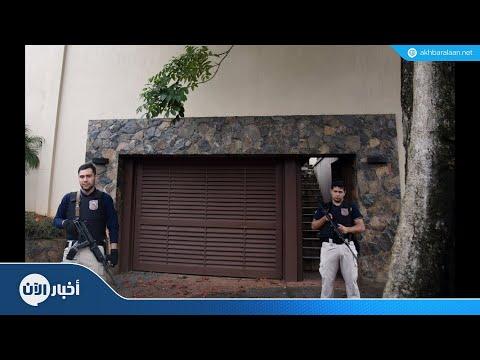 البرازيل تعتقل أبرز ممولي حزب الله  - نشر قبل 3 ساعة