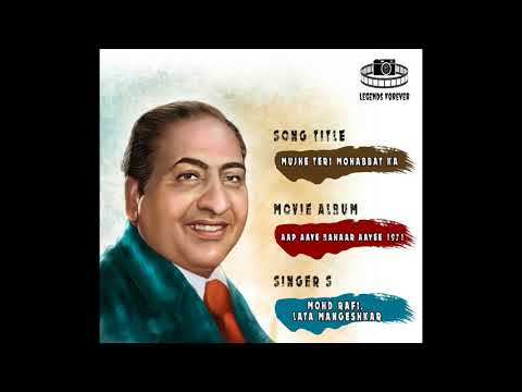 Mujhe Teri Mohabbat Ka Mohammad Rafi | Best Of Mohammad Rafi Hit Songs