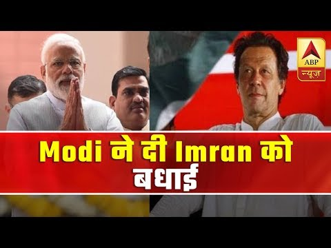 Confirm If PM Modi Exchanged Greetings With Imran: Congress | ABP News