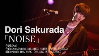 [credit] 作詞:Dori 作曲:Dori/Naoki Itai, MEG(MUSIC FOR MUSIC) ...