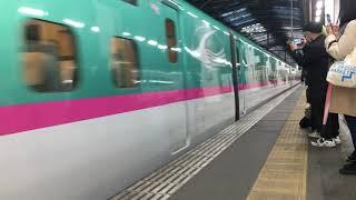 E5系 新潟駅発車シーン