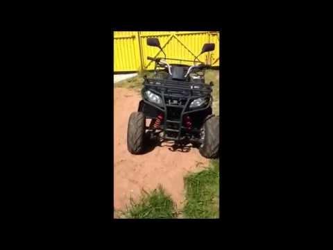 Sagitta Orso ATV 150