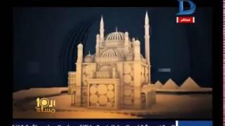 العاشرة مساء مع وائل الإبراشى وسهرة فنية مع الفنان أحمد الحجار حلقة 20-2-2017