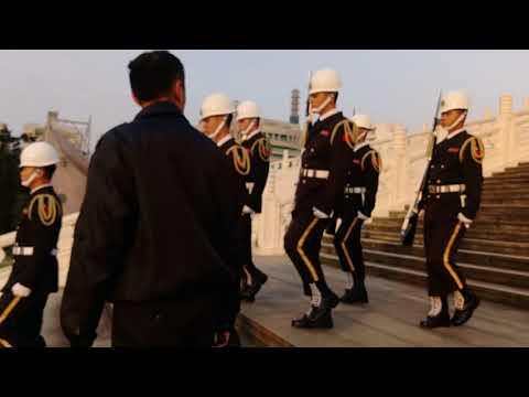 2018 2 12 黑帥海軍儀隊 中正紀念堂閉殿、降旗