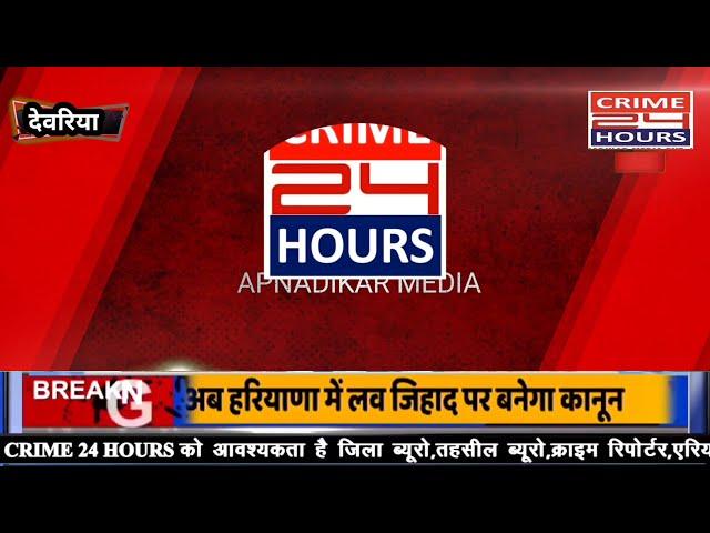 देवरिया के एसपी श्रीपति मिश्र ने पुलिसकर्मियों के फोन में फिल्मी रिंगटोन पर सख्त रुख अपनाया